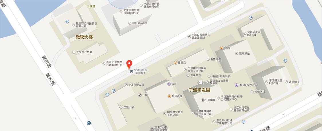 公司地址:浙江宁波高新区聚贤路587弄15号A3#11-1