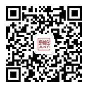 浙江骏屹激光设备有限公司