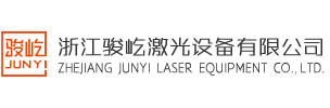 Zhejiang Jun Yi Laser Equipment Co., Ltd.