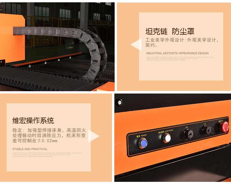 4毫米碳钢光纤激光切割机介绍